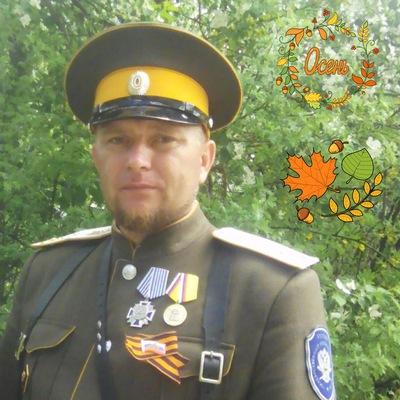 Александр Размахнин
