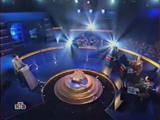 Своя игра (НТВ, 14.12.2002) Сезон 3 выпуск 110