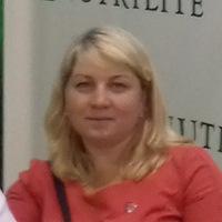 Алёна Вербицкая