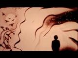 На скрипке девочка играла, Зоя Ященко и группа Белая гвардия. Песочная анимация (Sand Art)(1)