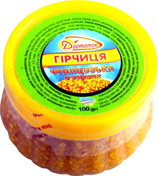 Гірчиця французька в зернах, Достаток, 100 г