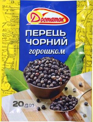 Перець чорний горошком, Достаток, 20 г