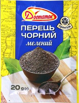 Перець чорний мелений преміум, Достаток, 20 г