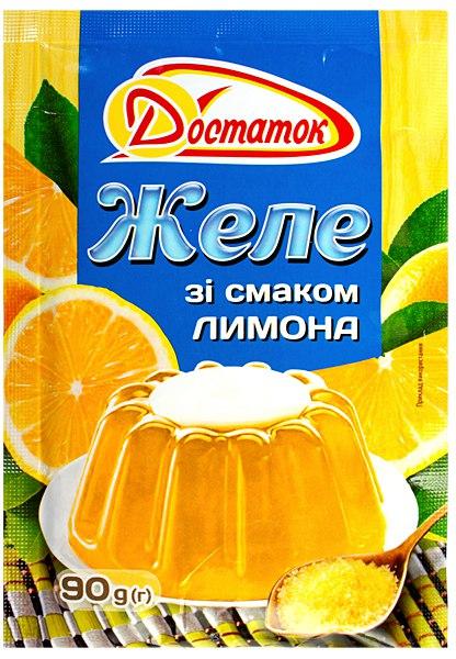 Желе зі смаком лимона, ТМ Достаток, 90 г