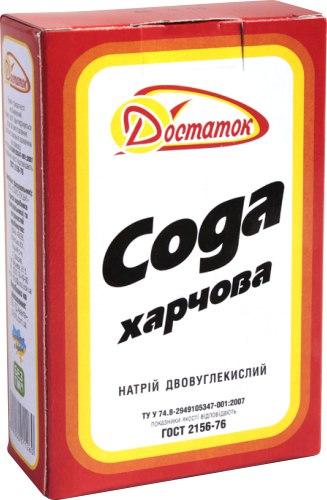 Сода харчова, ТМ Достаток, 400 г