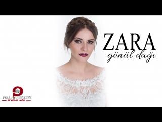 Zara - Gönül Dağı (Eşkiya Dünyaya Hükümdar Olmaz Dizi Film Müziği)