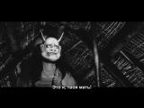 «Женщина-демон» («Онибаба») |1964| Режиссер: Канэто Синдо | драма (рус. субтитры)