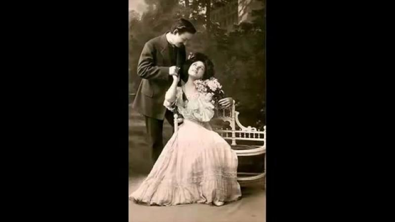 1924 г. №4 Изабелла Юрьева Только раз