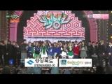 161118 Twice занимают первое место на Music Bank и получают свою девятую награду с TT.