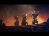 Destiny 2 — мировая премьера трейлера «Полная мобилизация»