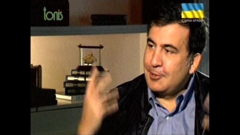 В гостях у Дмитрия Гордона. Михаил Саакашвили, 2 часть
