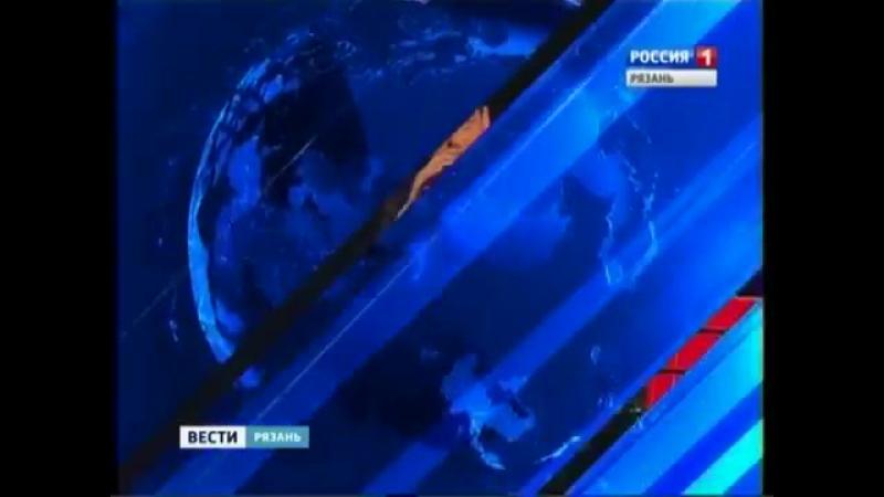 Davide Mattioli a Ryazan, Russia - Новости 24.11.2016 ВГТРК ОКА
