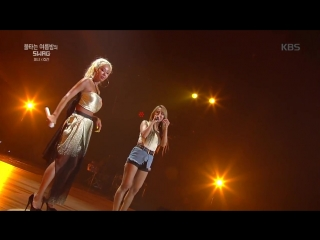 Hyorin & Jessi - Diamonds (Rihanna Cover)