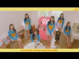 [MV] RAINA - 밥 영화 카페 / Loop (Feat. Aron of NUEST) (Рус. саб)