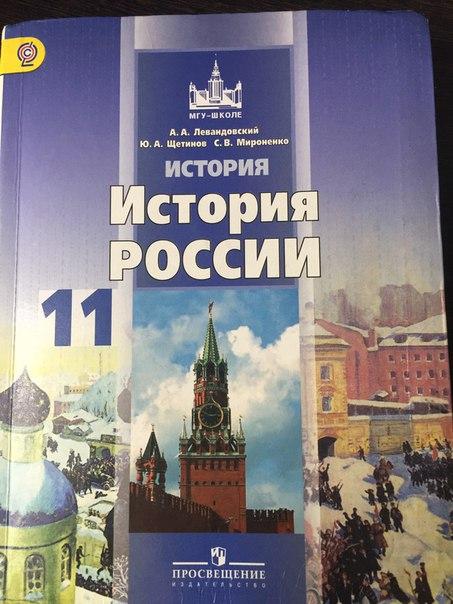 Продам: География 10-11 класс - 250р История России 11 класс - 150р