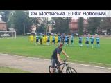футбол мостиська- новошичі