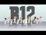 Girl You Need A Shot Of B12 (Boyz 12) (Американский папаша Б12)
