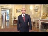 Путин поздравил Алену !!! Видео поздравление с Днем Рождения Алена!!!
