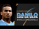 Футбол. Трансферы. Реал объявил о достижении договорённости с Манчестер Сити по переходу Данило за   35 млн.