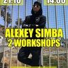 Мастер-классы от ALEXEY SIMBA | 21.10.2017 | 🔥🔥🔥