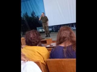 РВСН Саратов, п.Светлый. В/ч 89553