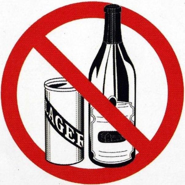 Под Новосибирском изъято 40 тыс. бутылок алкоголя известных торговых м