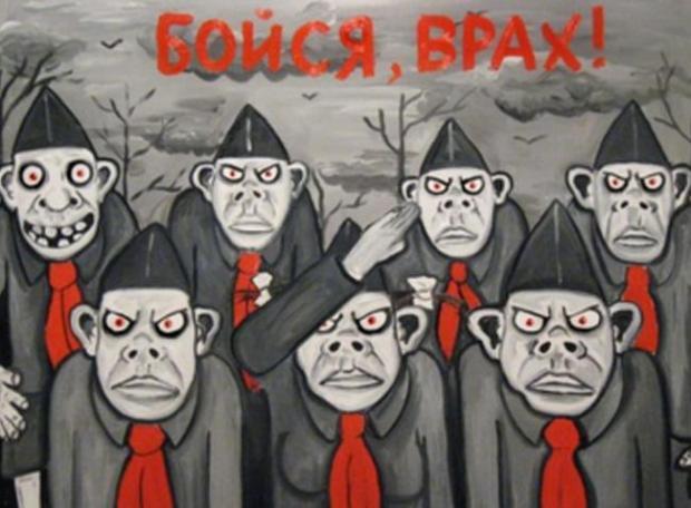 Российский агрессор прилагает много усилий и большие средства, чтобы расшатать межконфессиональный мир для дестабилизации Украины, - Парубий - Цензор.НЕТ 4092