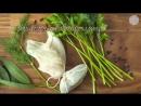 Sachet dépices (Spice Bag)