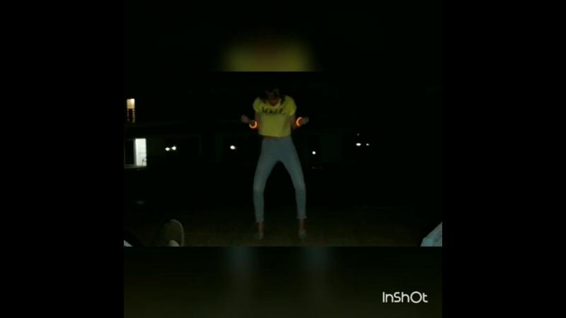 Приват танец))