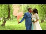 Свадьба Оксаны и Александра 3.06.2017. Свадебный видеоролик.