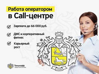 Регистрация в каталогах Партизанск продвижение сайтов в казани b viewforum php
