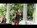 Виктор Цой (Кино) - Пачка Сигарет - кавер на скрипке и пианино (6 sec)