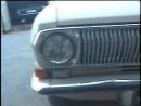Рихтовка бамперов и решётки радиатора Волги ГАЗ-24 1976 г\в