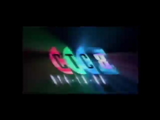 (ВНИМАНИЕ ЗАХВАТ) Реклама (СТС-8, сезон 1996-1997) Заставка есть вирус