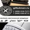 Gifts4men.Фонари, ножи, часы. Дисконт обуви