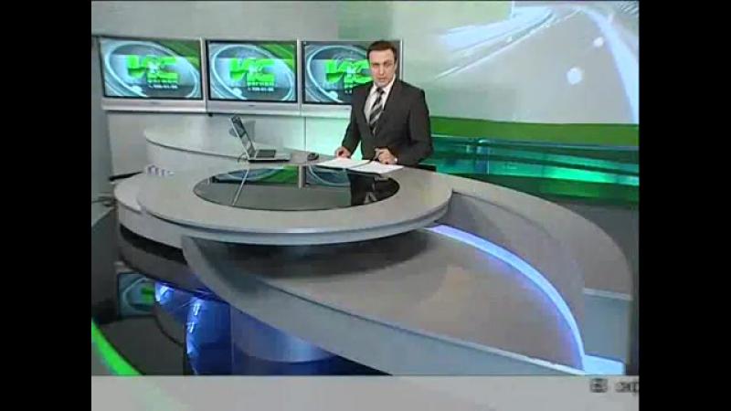 Часы и начало новостей (Енисей-регион, 01.03.2012)