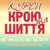 #СтудіяМоди Вікторії Кузьмич
