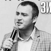 Зульфат Зиннур Зиннуров