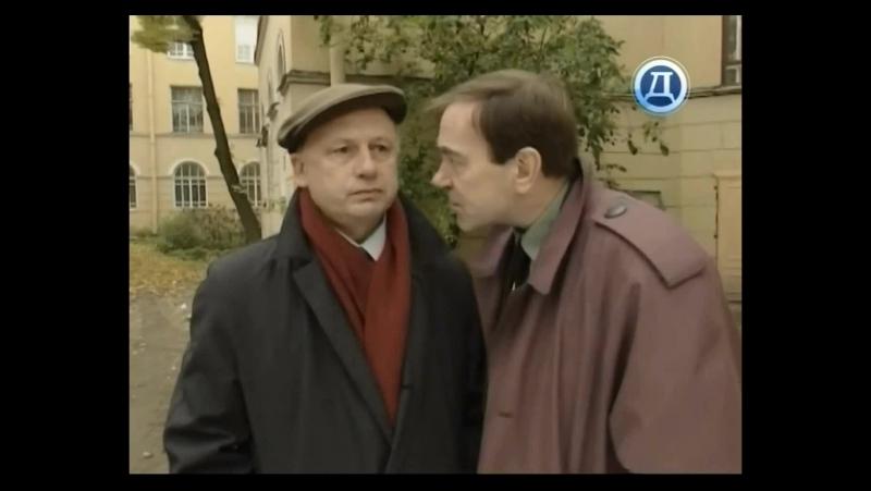Агент национальной безопасности 3 1 серия закрытый город на канале Русский Детектив