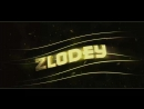 Zlodey intro by Fid102