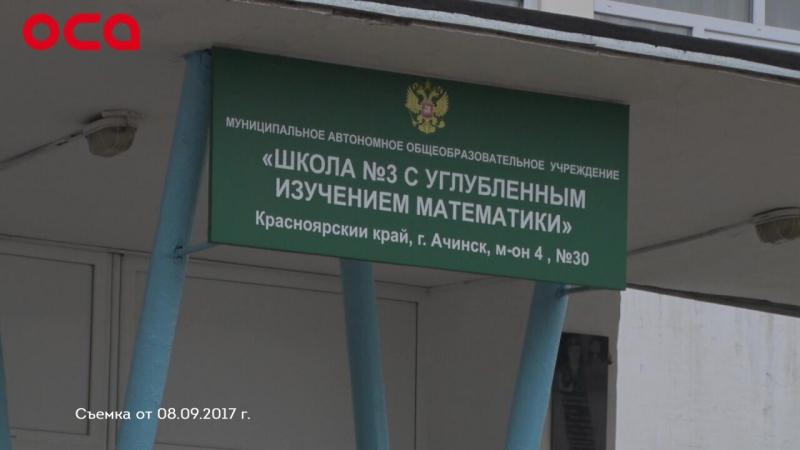 Следственный комитет возбудил дело о халатности по смерти мальчика на физкультуре