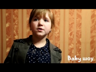 Вика Чебан - Моя мама (Baby шоу)