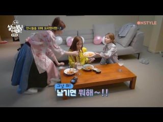 170222 Seohyun Home/How About Living Alone? Ep.3
