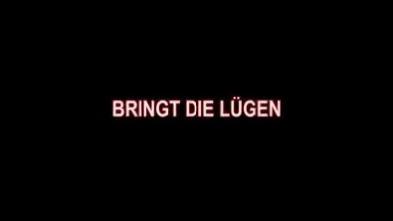 Ramstein - Das letzte Gefecht (Trailer)