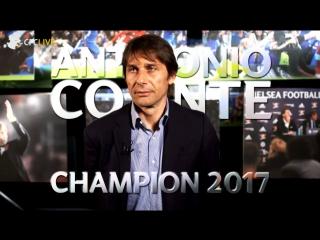 Большое интервью Антонио Конте