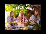 В.А.Моцарт - Волшебная флейта