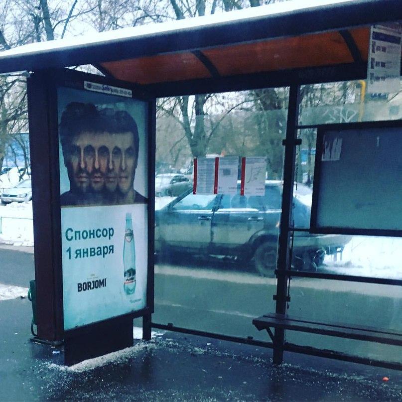 Вера Давлетова | Москва