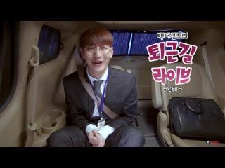 [Today 'After work' Live] 백퍼센트(100%) 혁진(Hyukjin) - 뻐꾸기 둥지 위로 날아간 새(김건모 cover)