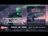 TALES OF GAIA - Keep the Dream Alive 2017
