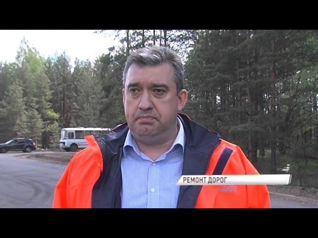 На ремонт областных дорог в этом году потратят более 2 миллиардов рублей